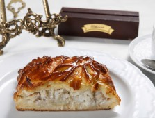 Пирог с байкальским омулем, 1000 гр.