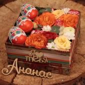 Цветы + Сладости  мини