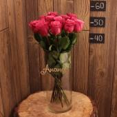 Роза 50 см (Эквадор) розовые