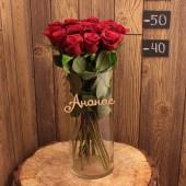 Роза 50 см (Эквадор) бордо