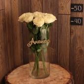 Роза 50 см (Россия) белая