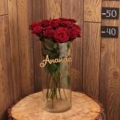 Роза 50 см (Россия) бордо