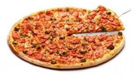 Пицца Дельфийская, 44 см.