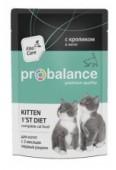 ProBalance 1'st Diet д/котят с кроликом в желе, пауч, 85 гр.