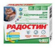 АВЗ Радостин витамины для кастрированных котов, 90 таб.